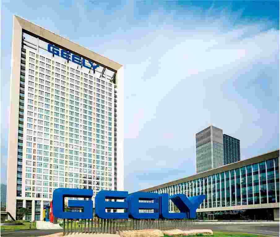 "Geely Holding Group - ООО ""АльфаМотор"""